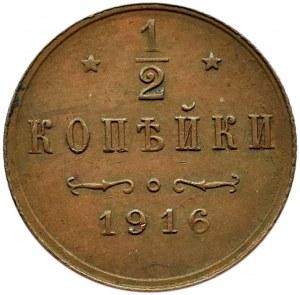 Rosja, Mikołaj II, 1/2 kopiejki 1916, Petersburg, rzadkie