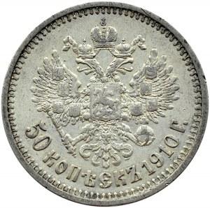 Rosja, Mikołaj II, 50 kopiejek 1910 EB, Petersburg
