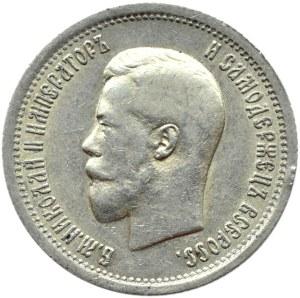 Rosja, Mikołaj I, 25 kopiejek 1895, Petersburg