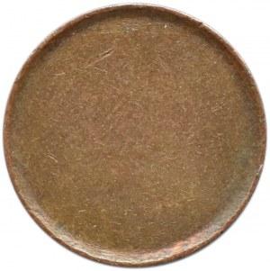 Czysty krążek na monetę, blank, średnica 16,5 mm, miedź