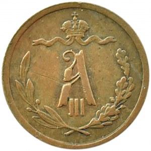 Rosja, Aleksander III, 1/2 kopiejki 1893, Petersburg, ładne