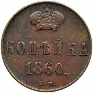 Aleksander II, 1 kopiejka 1860 B.M., Warszawa, bardzo ładna
