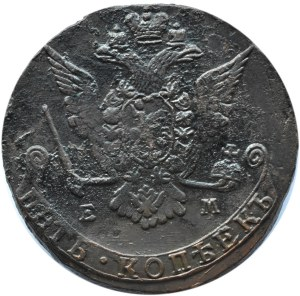 Rosja, Katarzyna II, 5 kopiejek 1773 E.M., Jekaterinburg
