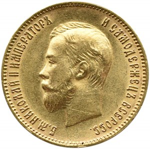 Rosja, Mikołaj II, 10 rubli 1903 AP, Petersburg