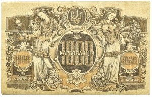 Ukraina, 1000 karbowańców 1918, seria AG