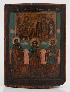 Ikona - Matka Boska w otoczneiu Świętych, Ukraina, II poł XVIII w.