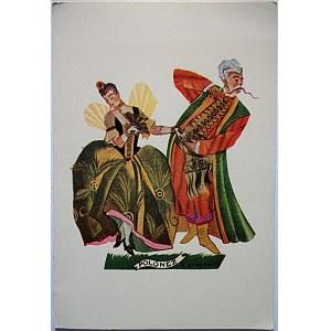 STRYJEŃSKA ZOFIA. Polish Dances - 4. Polonez. Dwa karnety, w jednym tekst polski, bez daty (zapewne 1943)