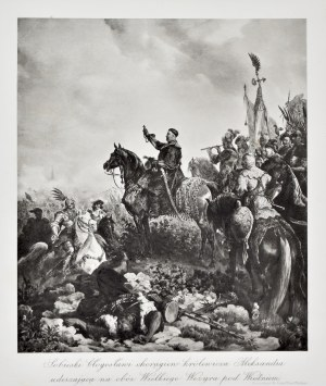 Juliusz Kossak (1824-1899), Sobieski błogosławi chorągiew królewicza Aleksandra uderzającą na obóz Wielkiego Wezyra pod Wiedniem