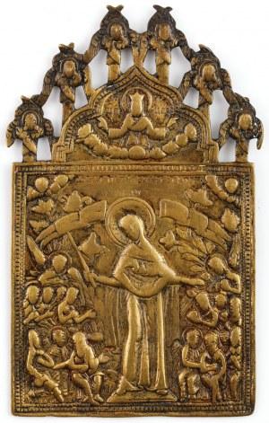IKONA PODRÓŻNA MATKI BOŻEJ, WSZYSTKICH STRAPIONYCH RADOŚĆ, Rosja, XIX w.
