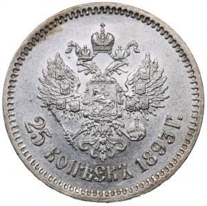Russia 25 kopeks 1893