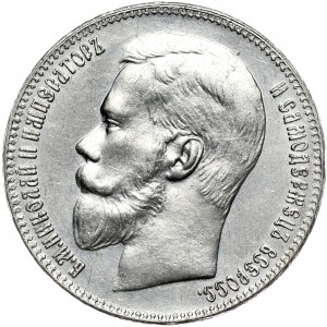 Rosja, Mikołaj II, Rubel 1897 **, Bruksela