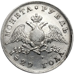 Rosja, Mikołaj I, rubel 1829 СПБ НГ, Petersburg