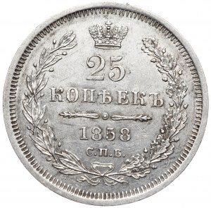 Rosja, ALeksander II, 25 kopiejek 1858 СПБ ФБ, Petersburg