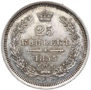 Rosja, ALeksander II, 25 kopiejek 1855 СПБ HI, Petersburg