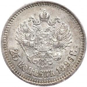 Rosja, Mikołaj II, 25 kopiejek 1896, Petersburg