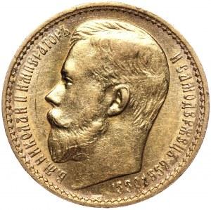 Rosja, Mikołaj II, 15 rubli 1897, Petersburg