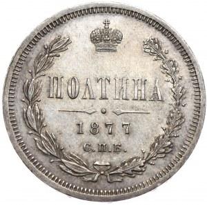 Rosja, Aleksander II, połtina 1877 СПБ HI, Petersburg