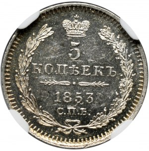 Rosja, Mikołaj I, 5 kopiejek 1853