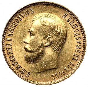 Rosja, Mikołaj II, 10 rubli 1911, Petersburg