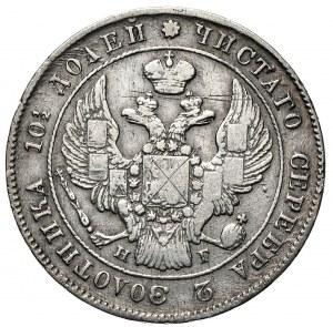 Rosja, Mikołaj I, połtina 1839 СПБ НГ, Petersburg