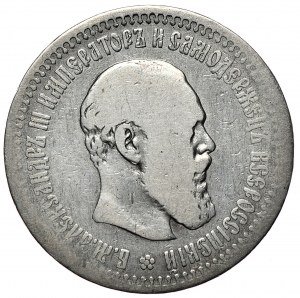 Rosja, Aleksander III, 50 kopiejek 1894