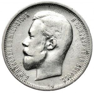 Rosja, Mikołaj II, 50 kopiejek 1911 ЭБ, Petersburg