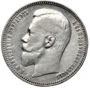 Rosja, Mikołaj II, Rubel 1901 ФЗ, Peteresburg, rzadki