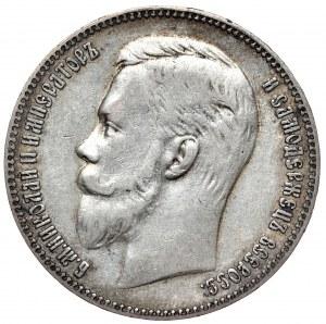 Rosja, Mikołaj II, Rubel 1907 ЭБ, Peteresburg, rzadki