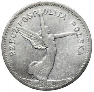 5 złotych 1928 Nike, Bruksela