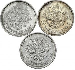 Rosja, Mikołaj II, zestaw 50 kopiejek 1912 x2, 1913 - razem 3 szt.