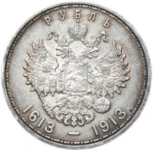 Rosja, Mikołaj II, Rubel 1913, 300-lecie dynastii Romanowów, st. głęboki