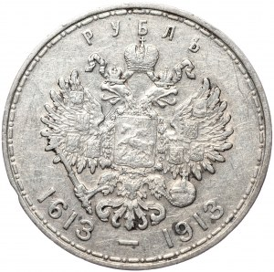 Rosja, Mikołaj II, Rubel 1913, 300-lecie dynastii Romanowów, st. płytki