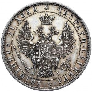 Rosja, Mikołaj I, rubel 1848 СПБ HI, Petersburg