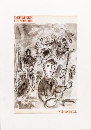 Chagall Marc,