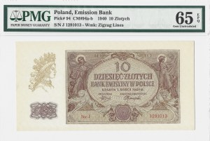 10 złotych 1940 - seria J - PMG 65 EPQ