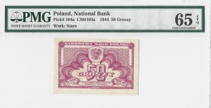 50 groszy 1944 - bez serii oraz numeracji - PMG 65 EPQ