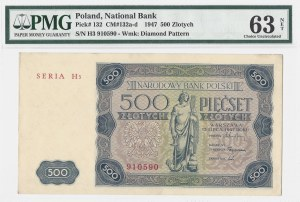 500 złotych 1947 - seria H3 - PMG 63 NET
