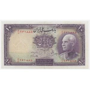 IRAN - 10 rials AH 1317 (1938)