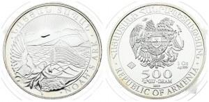 Armenia 500 Dram 2015 Averse: National arms. Reverse: Dove; Noah's Ark and sun rise over Mt. Ararat. Edge Description...