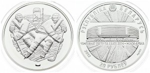 Belarus 20 Roubles 2012 2014 World Ice Hockey Championship. Averse: National arms above Minsk Arena. Reverse...