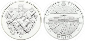 Belarus 20 Roubles 2013 2014 World Ice Hockey Championship. Averse: National arms above Chyzhouka Arena. Reverse...