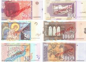 Macedonia 10 & 50 & 100 & 500 & 1000 & 5000 Denari 1996 Specimen Banknote. Lot of 6 Banknotes