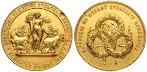 Lithuania Medal 1900 of the Kaunas Society of Agriculture 'For Works for the Benefit of Agriculture.' St...
