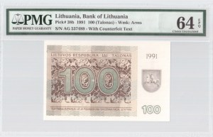 Lithuania 100 Talonas 1991 Banknote Bank of Lithuania. S/N  AG 537489. Pick#38b...