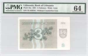 Lithuania 3 Talonas 1991 Banknote Bank of Lithuania. S/N CK026345. Pick#33a...
