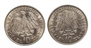 Polska, PRL 1944-1989, zestaw: 10 złotych 1964, 600-lecie Uniwersytetu Jagielońskiego, napis wkłesły i wypukły (2)