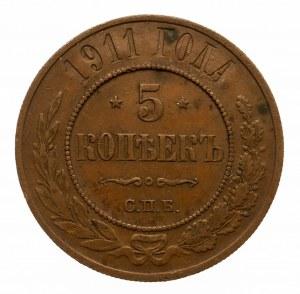 Rosja, Mikołaj II 1894-1917, 5 kopiejek 1911 СПБ, Petersburg