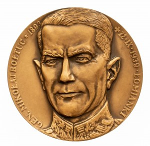 Generał Mikołaj Bołtuć.