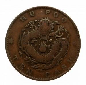 Chny, Cesarstwo, 10 cash b,d,(1903-1905), emisja krajowa