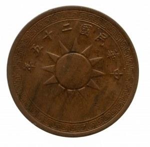 Chiny, Republika (1912-1949), 1/2 centa rok 25 (1936), brąz